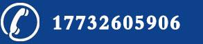 山东商标注册代理电话